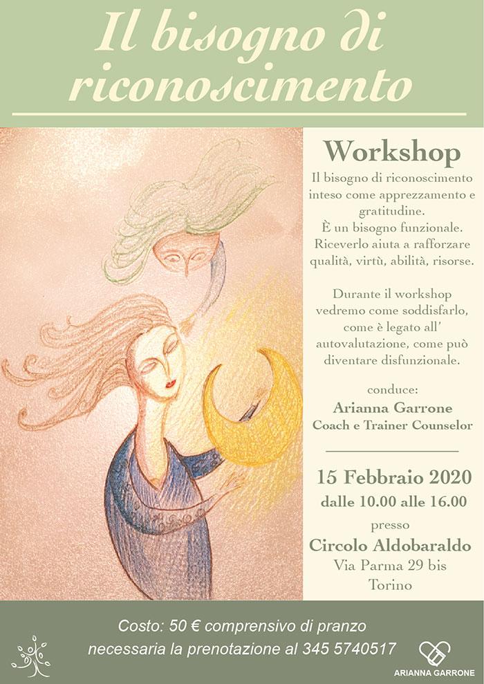 Il bisogno di riconoscimento – Workshop Arianna Garrone