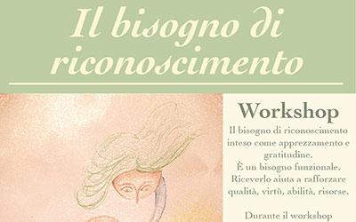 Il bisogno di riconoscimento – Workshop